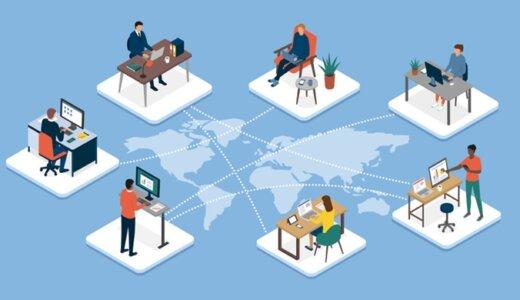 世界特許とは?特許独立の法則、パリ条約、PCT、欧州特許条約(EPC)と特許審査ハイウェイ(PPH)