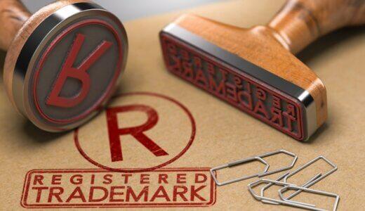 商標不使用取消審判制度について。指定商品の解釈に商標権者の活動を考慮した裁判例(知高判令和3年3月30日)