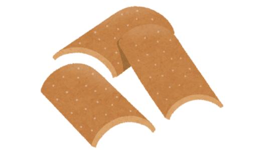 八ッ橋事件一審(京都地判令和2年6月10日・平30(ワ)1631号)。創業時期と不競法の品質等誤認