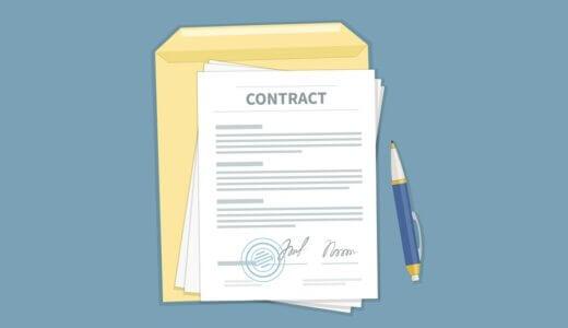 著作権譲渡契約と著作物利用許諾契約(ライセンス契約)の特徴を比較。その条件・効果の違いについて