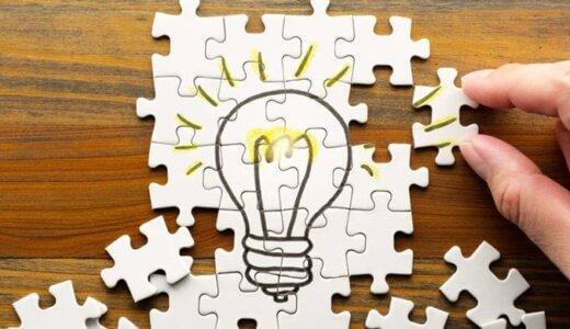 特許法における物の発明の実施とは。直接侵害と間接侵害について